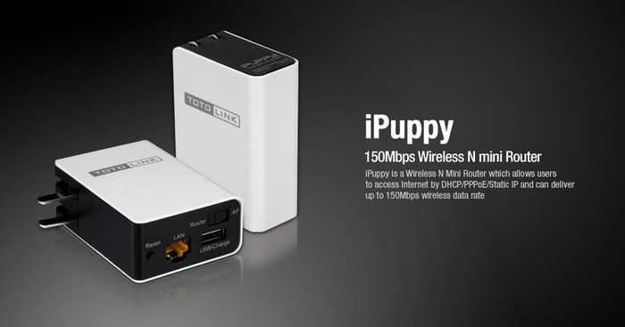 Model Router TOTOLINK iPUPPY